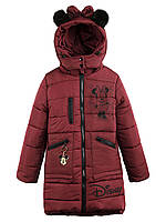 Зимняя куртка для девочки Микки (110,122,134,140,146)