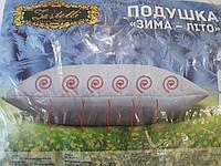 Подушка зима-лето Zastelli