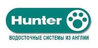 Водосточная система Hunter