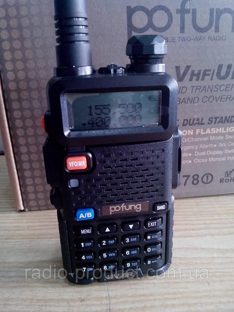 Рация, радиостанция Baofeng UV-5R с двумя АКБ, 3800 + 1800 мАч + гарнитура