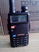 Рация, радиостанция Baofeng UV-5R с двумя АКБ, 3800 + 1800 мАч + гарнитура, фото 1