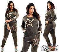 Утепленный спортивный костюм звезды большого размера 88594