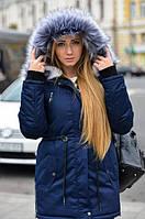Зимняя женская куртка на натуральном меху синяя, фото 1