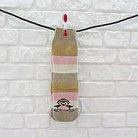 Носки женские высокие из шерсти розово-бежевый
