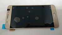 Дисплейный модуль Samsung J510 Galaxy J5 с сенсором Gold оригинал , GH97-19466A