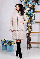 Зимняя куртка - пальто женская Liliya цвет Бежевый