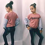 Батник для девочки,блузка Wonderful Girl рост 136см, фото 4