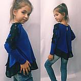 Батник для девочки,блузка с кружевом (разные цвета)122-140см., фото 2