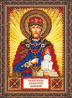 Набор для вышивки бисером на натуральном художественном холсте Святой Дмитрий