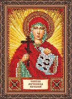 Набор для вышивки бисером на натуральном художественном холсте Святая Наталья