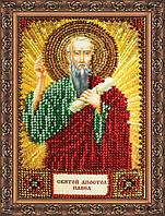 Набор для вышивки бисером на натуральном художественном холсте Святой Павел
