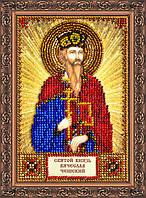 Набор для вышивки бисером на натуральном художественном холсте Святой Вячеслав