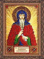 Набор для вышивки бисером на натуральном художественном холсте Святой Геннадий