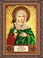Набор для вышивки бисером на натуральном художественном холсте Святая Антонина