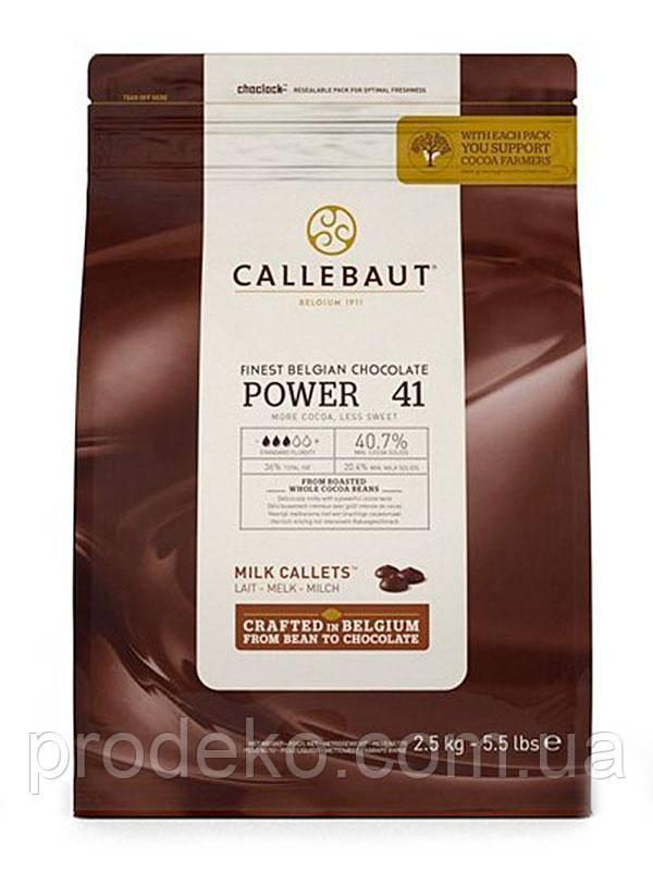 Шоколад молочный Callebaut Power 41, какао 40,7% 1 кг