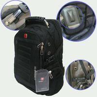 "Молодежный рюкзак SwissGear ""Youth"" 0951"