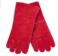Перчатки для сварки краги с подкладкой