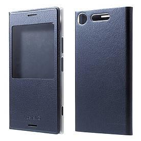 Чехол книжка для Sony Xperia XZ1 G8342 боковой с окошком, темно-синий