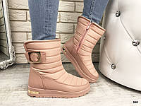 Дутики-ботинки женские пудра- розовые на меху водоотталкивающий текстиль, эко-кожа