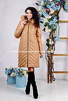 Зимняя куртка - пальто женская Liliya цвет Горчица