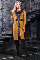 Женское платье из эко-замша, со вставками из эко-кожи, горчица, размер 44-50