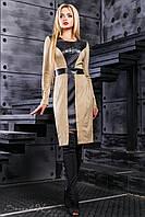 Женское платье из эко-замша, со вставками из эко-кожи, св.кофе, размер 44-50