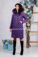 Зимняя куртка - пальто женская Liliya цвет Фиолетовый