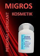 РАСПРОДАЖА Интимная смазка гель MIGROS (Турция) с афродизиаком. 100 mg. Лубрикант