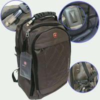 """Молодежный рюкзак SwissGear """"Combat"""" 0938"""