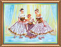 """Набор для вышивки бисером на натуральном художественном холсте """"Танцовщицы"""""""