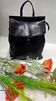Сумка-рюкзак кожаная black