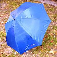 "Зонт синий с логотипом ""Таблеточек"""