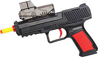 Пистолет стреляющий орбизами XH331-2