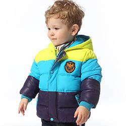 Куртки для мальчиков оптом