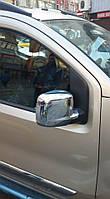 Хромированные накладки на боковые зеркала Фиат Фиорино 2008+