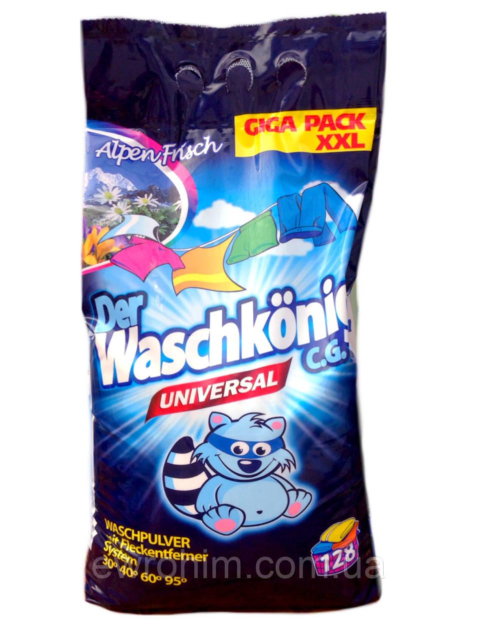 Универсальный стиральный порошок Der Waschkonig 9.8 кг, 128 стирок
