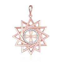 """Позолоченная подвеска Звезда Эрцгаммы (символ гармонии) """"269"""""""