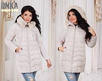 Куртки Батал