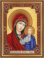 """Набор для вышивки бисером на натуральном художественном холсте """"Домашний иконостас """"Богородица"""""""