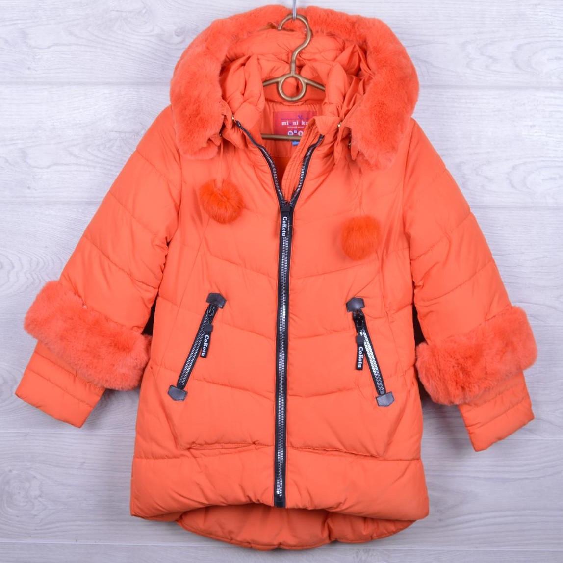 """Куртка подростковая зимняя """"MiNiKa"""" #6010 для девочек. 128-152 см (8-12 лет). Морковная. Оптом."""