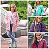 Детское стеганое пальто - куртка 300 LK 5 цветов