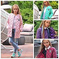 Детское стеганое пальто - куртка 300 LK 5 цветов, фото 1