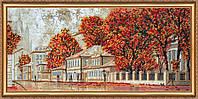 """Набор для вышивки бисером на натуральном художественном холсте """"Осенний калейдоскоп"""""""