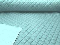 Плащевка Лайт Мэмори стеганная 100 (голубой) (арт. 02274) 5 х 5