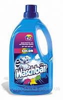 Гель для стирки цветного белья Washcbar 1,5 л (42 стирки)