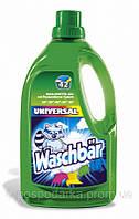 Гель для стирки Waschbar универсал 1,5 л (42 стирки)