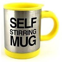 Self Stirring Mug Кружка мешалка, фото 1