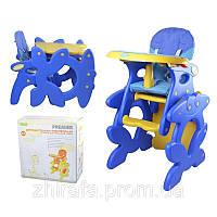 Детский стульчик-трансформер 2в1 PREMIER