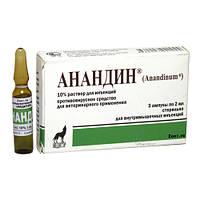 Анандин 10% раствор для ин-ций