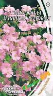 """Семена цветов Гипсофилы изящной, розовой 0.5 г, """"Семена Украины"""" Украина"""